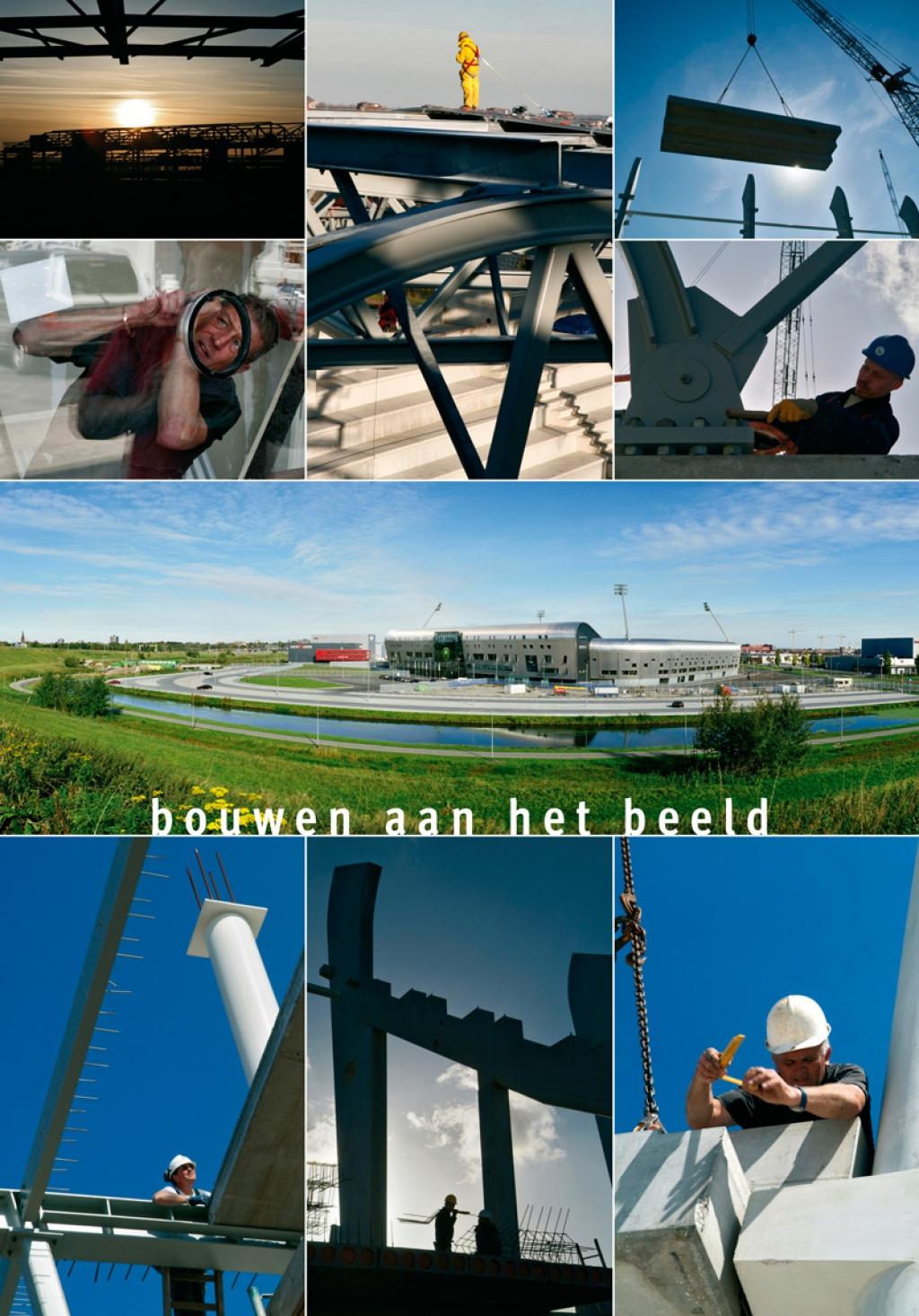 Studiohp.nl